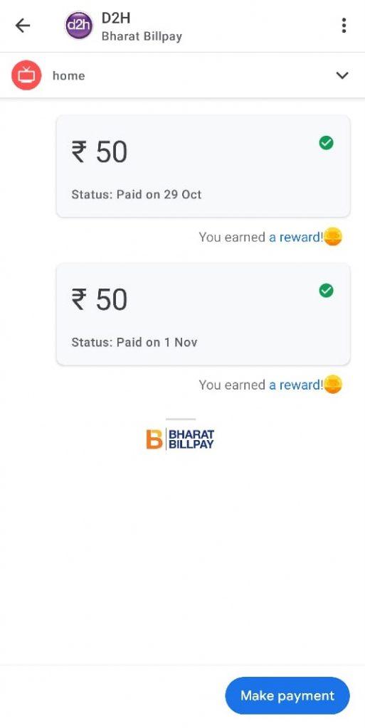 Rangoli in Google Pay Diwali Stamp