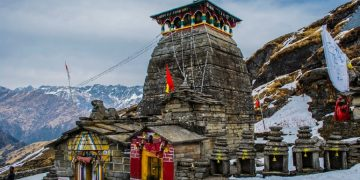 Did You Know That World's Highest Shiva Temple is Located in Uttarakhand