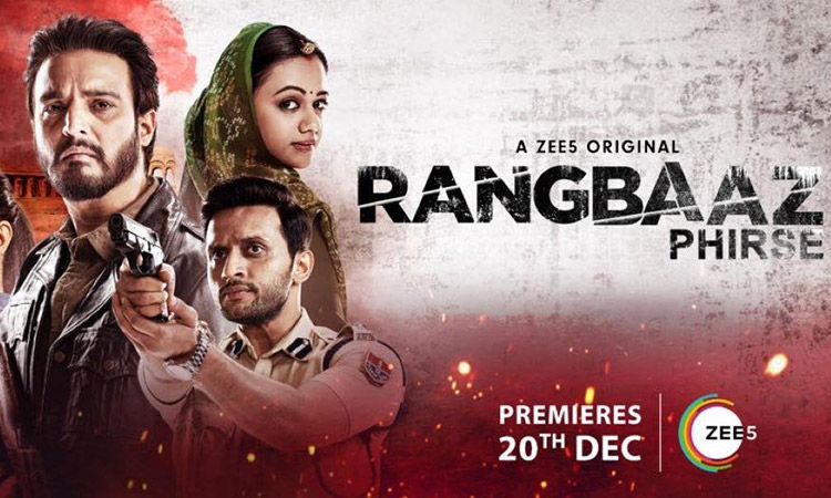 Rangbaaz Phirse Review – Back With Story of Anand Pal Singh