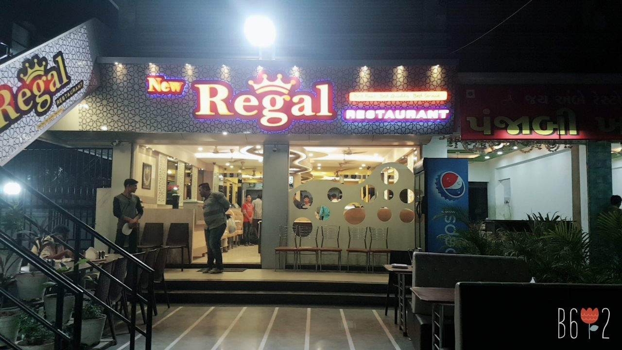 regal hotel vadodara railway station