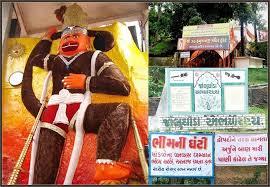 zand hanuman temple jambughoda gujarat