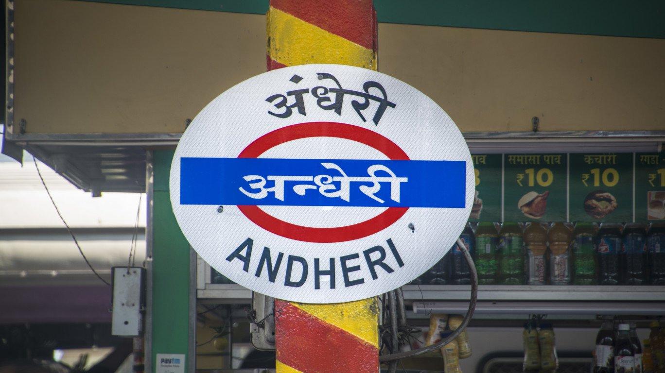 Andheri COVID19 Epicenter of Mumbai