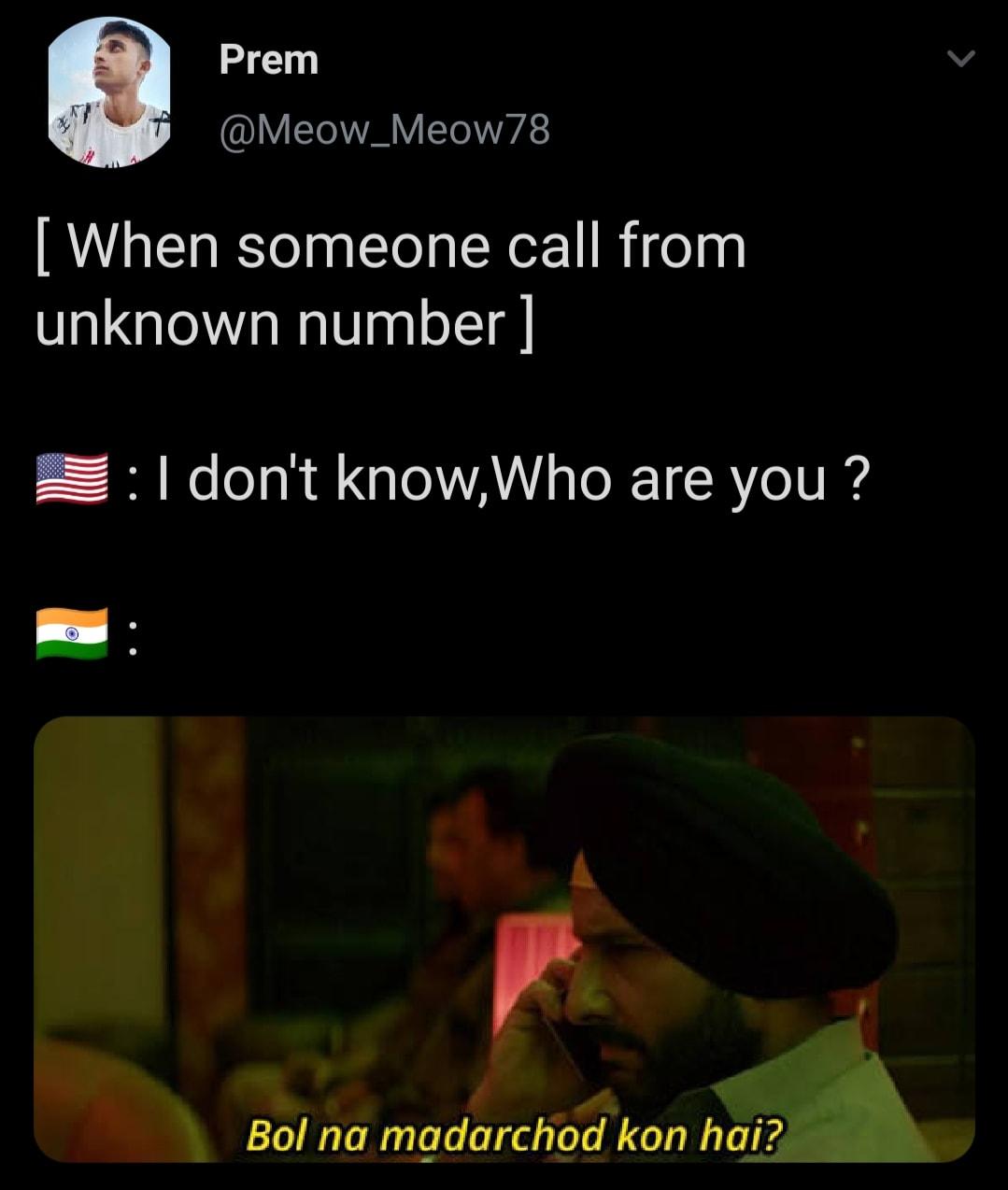 india v/s america sacred games meme