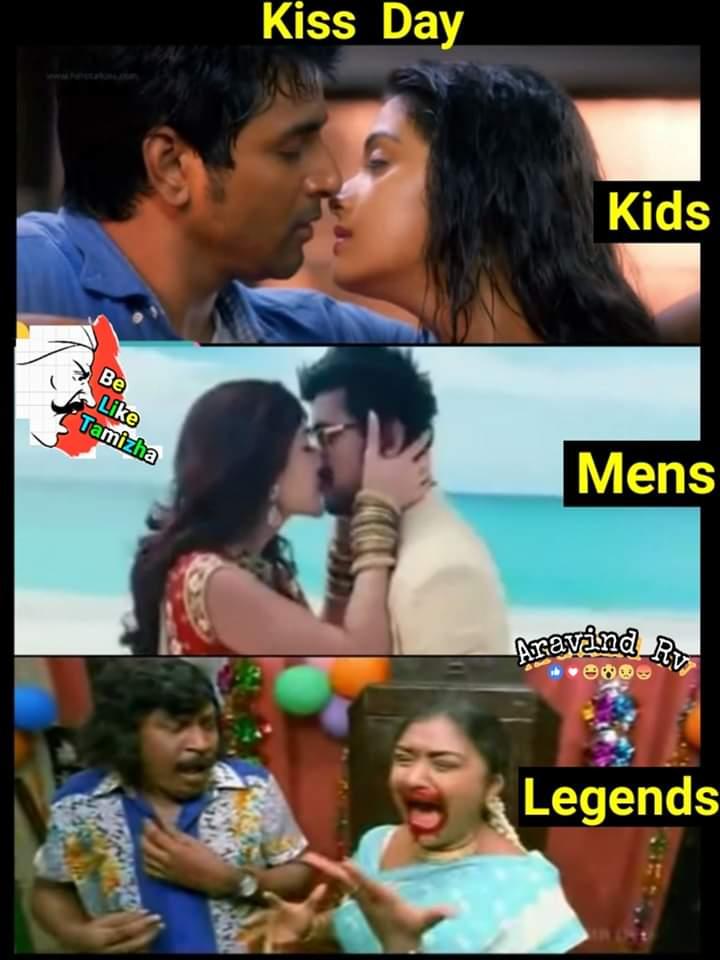 kiss day memes 2