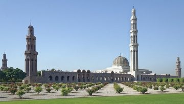Six Reasons to Travel to Oman
